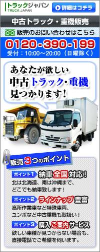 tr_bn_販売_200x500_01.jpg